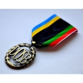 Médaille des Sports Allemands ET USA
