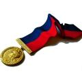 Médaille CONSEIL DES PRUDHOMMES Président CPH